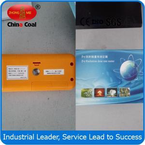 Cheap China Coal 2015 hot sale radiation radiometer wholesale