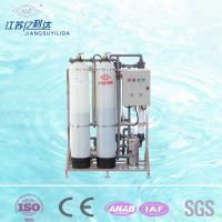 China Commercial UF Reverse Osmosis Water Treatment Plant Waste Water Recycling Device on sale
