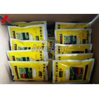 Cheap Effective Agricultural Weed Killer Bensulfuron Methyl / Mefenacet 68% WP For Paddy Field wholesale