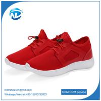 Buy cheap factory price cheap shoesFashion casual sports shoes lightweight sports shoes from wholesalers