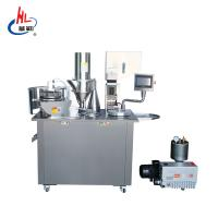 Buy cheap Advanced Touch Screen Semi Automatic Capsule Filling Machine Oil Vacuum Pump from wholesalers