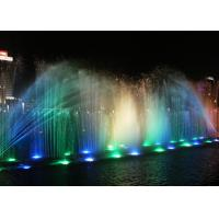 Cheap Swing Type Music Dancing Fountain Multi - Vector Floating Computer Controlled wholesale