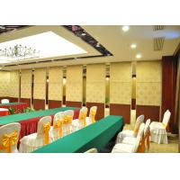 Cheap Wooden Partition Wall , Movable Partition For  Multi-Function Hall wholesale