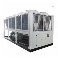 Quality Pharmaceutical screw type unit water cooling system low temperature for sale