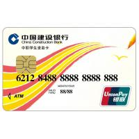 Buy cheap CPI Certified UnionPay Card / Financial-Inclusive IC Card Originated China from wholesalers