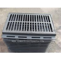 Cheap Manufacturing Machinery Parts EN124 C250 ductile iron square gully grate for sale wholesale