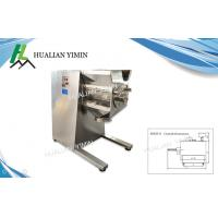 Buy cheap Food Medicine Pharmaceutical Granulation Equipments / Oscillating Swing from wholesalers