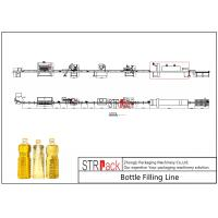 1L-5L Edible Oil Filling Line With Servo Filling Machine,Capping Machine,Labelling Machine,Sleeve Wrapper Shrink Machine