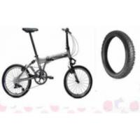 China Children/kids' Bicycle Tire on sale