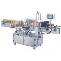 Cheap Pharmaceutical Automatic Sticker Labeling Machine With PLC Program Control System wholesale