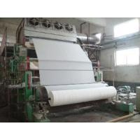Buy cheap 1760mm Toilet Paper Machine from wholesalers