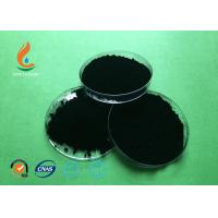 Cheap CAS 1333-86-4 Furnace Carbon Black N330 Chemical Auxiliary 2% Heating loss wholesale