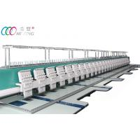 Cheap 28 Heads Industral Computerized Flat Embroidery Machine With 9 Needles wholesale