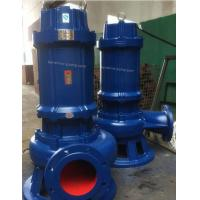 Buy cheap WQK Submersible sewgae pump with cutting disc not clogging centrifugal pump from wholesalers