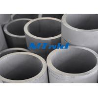 Buy cheap TP304L / 1.4306 Size 18 Inch Annealed & Pickled 304 Stainless Steel Piping / from wholesalers