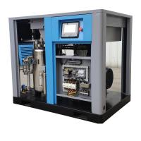 Cheap 22kw 8bar 100% oil free water injection screw air compressor for medicine production and package use offer pure compress wholesale