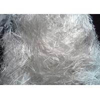 Cheap 13 Micron Fiber Diameter Chopped Fiberglass Strands Compatible With PA6 for sale