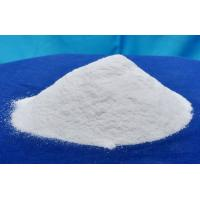 Cheap Cimetidine Raw Material Amine Curing Agent Ethyl Alcohol Soluble For Medicine wholesale