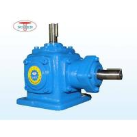 China Bevel Gear Reducer on sale
