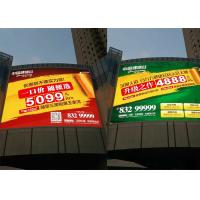 P20 SMD3535 front maintenance outdoor advertising led display / 320mmx320mm led module / IP65