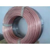 Cheap Corrosion resistance Cold Rolled copper coated bundy pipe, Thick Wall Pipe for refrigerator condenser wholesale