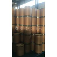 Cheap Beta Cyclodextrin /Bcd/Pharmaceutical Excipients, Used in Food, Health Food and Cosmetic wholesale