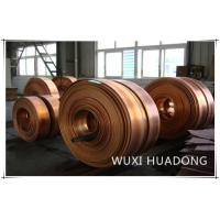 Cheap Copper Brass Bronze Continuous Casting Machine , Tin Phosphors Bronze Strip Billet CCM wholesale