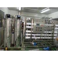 China RO Water Treatment plant purifying/purification equipment/system with touch screen PLC or button on sale