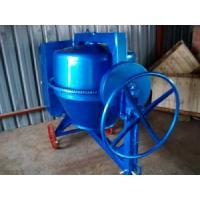 Buy cheap 120L Concrete Mixer from wholesalers