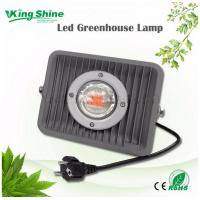 Buy cheap Plants led indoor grow lights for Hydroponic Systems Gardening Greenhouse from wholesalers
