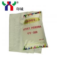 Cheap Guangzhou YY-300 spray dried powder for offset printing wholesale