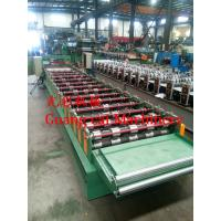 Automatic 0.5-0.7mm Roofing Roll Forming Machine With 15 Stations
