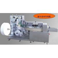 China SS Wet Tissue Packing Machine Durable Wet Napkin Paper Packing Machine on sale