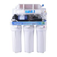 China Domestic Reverse Osmosis System , Digital Display RO Water System on sale