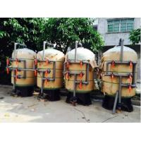 Buy cheap Professional Ion Exchange Equipment 200mm-3000mm Diameter For Textile Processing from wholesalers