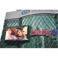 Buy cheap DIP Water Proof P10 mm Outdoor Led Billboard Display High Definition CE / Rohs from wholesalers