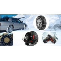 Buy cheap sell anti skid chains(snow chain) for car,truck etc from wholesalers