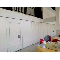 Buy cheap Interior Movable Sliding Folding Door Office Singapore Conference Room Wooden Partition Wall from wholesalers