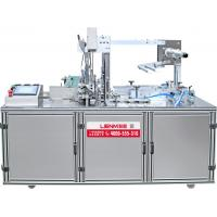 Cheap Automatic Cellophane Overwrapping Machine for perfume box wholesale