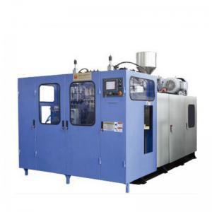 Cheap Detergent Container Extrusion Blow Molding Machine , Plastic Bottle Manufacturing Plant wholesale