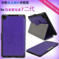 Cheap Purple Nexus Tablet Protective Case 7 Inch With PU Leather wholesale