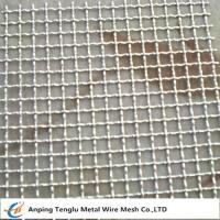 Cheap Crimped Wire Mesh|Corrugated Wire Mesh With Square or Rectangle Opening wholesale