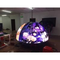 Cheap High Definition Curved Led Ball Display Video Tv Board Waterproof And Weatherproof wholesale