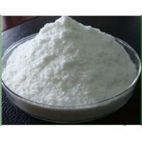 Cheap Systemic Fungicide Thiophanate Methyl 70% WP White CAS NO. 23564-05-8 wholesale