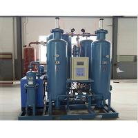 Buy cheap 50nm3/h PSA Oxygen Generator industrial and Medical Air Separation Plant Oxygen Plant from wholesalers