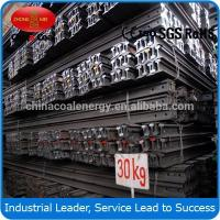 Cheap 2015 30kg 55Q Light Steel Rail Steel from China Coal Group wholesale