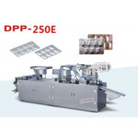 Cheap DPP-250E Automatic Alu Alu Blister Packing Machine Cold Forming Aluminum Packaging wholesale