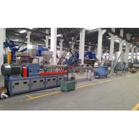 Cheap recycling and granulator line/PP/PE/ABS/EVA crumbles pelletizing line wholesale
