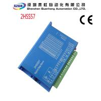 Cheap Differential Control Digital Closed Loop Stepper Driver 2HSS57 Pulse + Direction wholesale