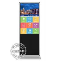 China Shopping Mall Advertising Touch Screen Kiosk 4G Network Free Standing 43'' Android on sale